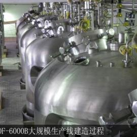 厌氧实验生物发酵提取罐控制系统
