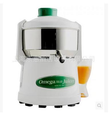 美国进口欧美爵士 C-22C-C多功能原汁机榨汁机