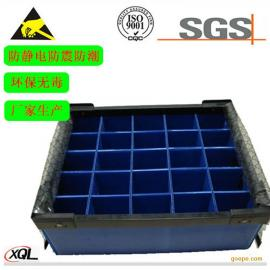 中空板箱配防静电XPE内衬一体成型