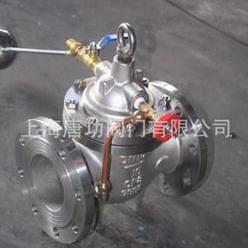 唐功阀门100X-16P不锈钢遥控浮球阀 100X不锈钢法