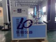 供应塑料低温脆性冲击试验机(A法)