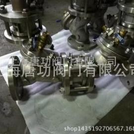 HS41X不锈钢倒流防止器 不锈钢防污隔断阀