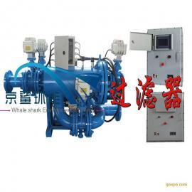 全自动工业用水管道过滤器