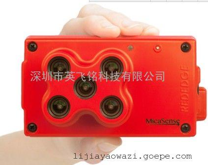 Micasense rededge多光谱相机