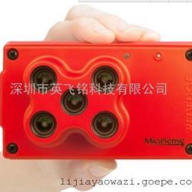 世界首发rededge多光谱相机参数特征