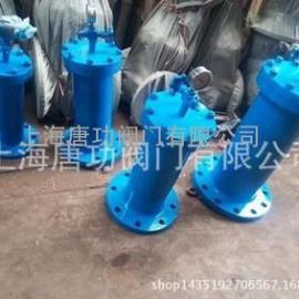 唐功阀门YQ9000型水锤吸纳器 活塞式水锤消除器