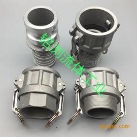 铭浏流体生产铝合金快速接头,水管接头,水带接头-安全快速