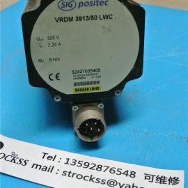 VRDM 3913/50 LWC