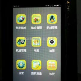 A8+GPS 手持智能采集器 定位仪 河南郑州