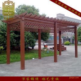 宁波众达专业生产订制仿木纹铝合金葡萄架