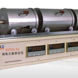 厂家直供KDTQ-3A碳氢元素测定仪,三节炉元素测定仪