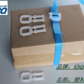 山东16#塑料打包扣 福建塑料打包扣厂家直销