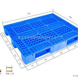 重庆塑胶栈板厂家|加8根钢管载重塑料托盘