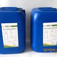 丽源FB木材防霉剂,环保木材防霉剂