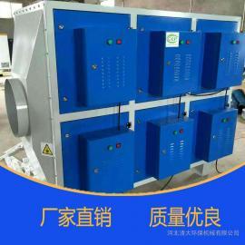 等离子废气处理设备 等离子废气净化器设备 低温等离子设备