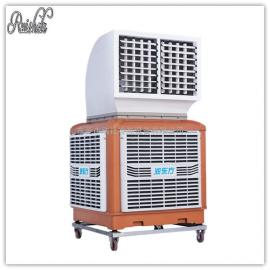厂家供应润东方节能空调,夏季热卖环保空调,工业专用空调