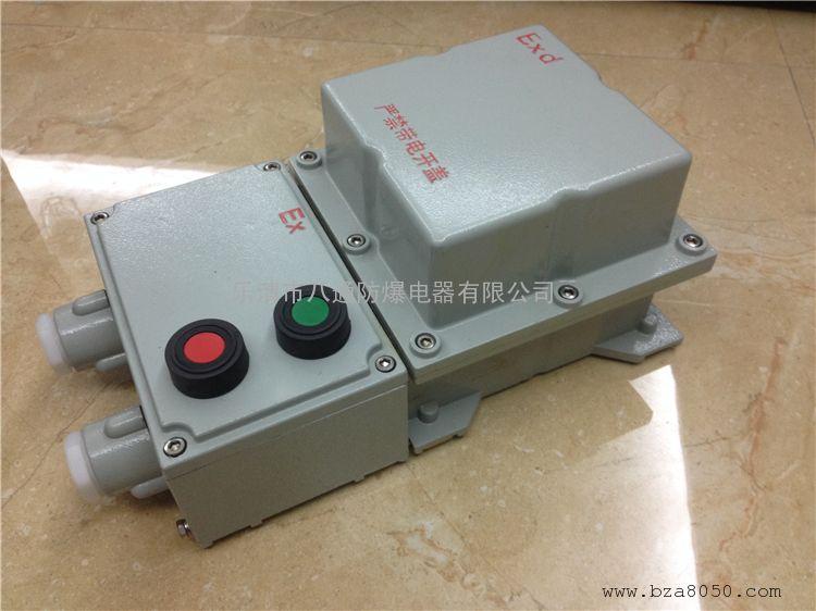 风机专用手动自动防爆磁力起动器
