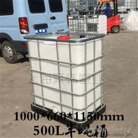 江苏IBC吨装桶|江苏500L半吨桶|江苏IBC化工集装桶