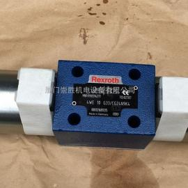 代理力士乐4WE10J33/CG24N9K4现货供应电磁阀