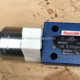 原装正品力士乐4WE10D33/CG24N9K4电磁换向阀