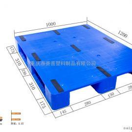 成都塑料托盘厂家 1210川字平面塑胶卡板