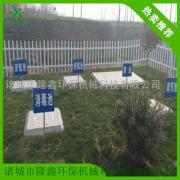 中小城镇污水处理设备 中小城镇废水处理设备