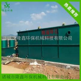 纺织污水处理 工业污水处理设备生产厂家 隆鑫环保