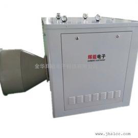 HNHF-III型湿式静电除尘器高频电源 节能 高效