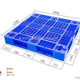 重庆标准塑料托盘厂家|网格田字塑料托盘|叉车栈板