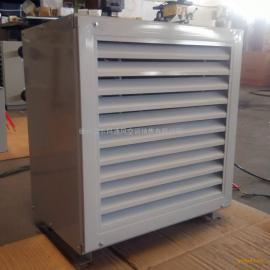 厂家直销艾尔格霖D20电加热工业暖风机 温室大棚取暖设备