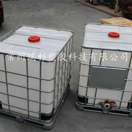 IBC集装桶 1吨塑料包装桶 厂家直销 欢迎咨询