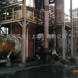 炫风节能RGZFQ-3.0-0.8型炭黑工艺烟气余热蒸发器