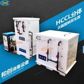 医院用次氯酸钠发生器设备/次氯酸钠消毒发生器-医院污水消毒