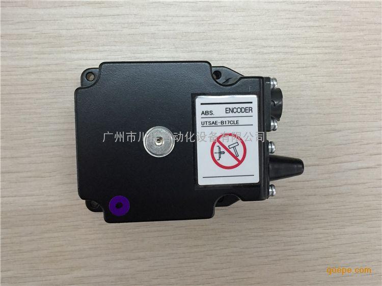 安川UTSAE-B17CL 機器人電機用編碼器全新現貨