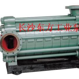 D型多级泵 100D45*2多级清水离心泵