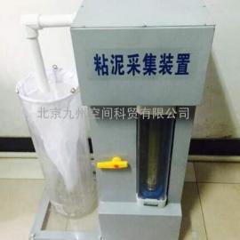 北京黏泥采集器、黏泥真菌采集装置