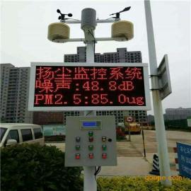 噪声监测系统MR-100厂家直销