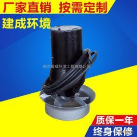 建成牌潜水搅拌机QJB1.5/6-260/3-980、水下搅拌机、混合搅拌机厂