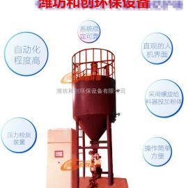 粉末活性炭加药装置-活性炭投加装置-干粉活性炭投加装置