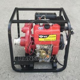 3寸小型柴油机灌溉泵HS30HP
