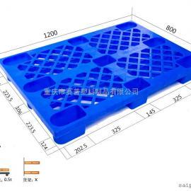 重庆医药行业专用塑料托盘型号|运输卡板|叉车塑料卡板