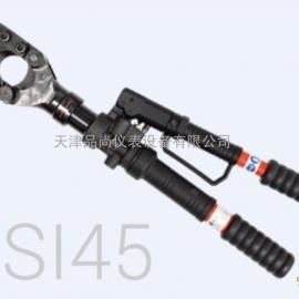 意大利INT手动式液压切刀 HSI45 电缆液压钳