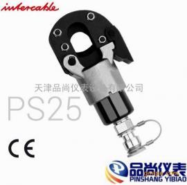 意大利INT分体式液压切刀头 PS25 电缆液压钳