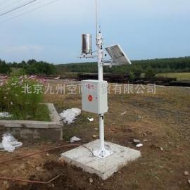 遥测雨量监测站价格/遥测雨量监测系统