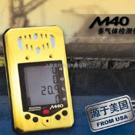 便携式气体检测仪 常见气体报警器 多功能气体检测仪