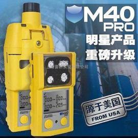 新款复合气体监测仪 多功能气体检测仪 便携式气体检测仪