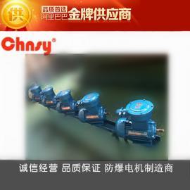 YB3-802-4防爆电机0.75KW-4级 铜芯国标隔爆型三相异步电动机