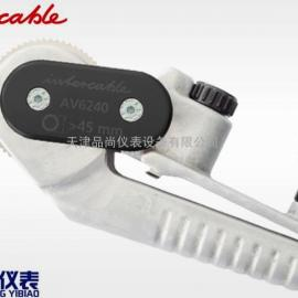 意大利INT AV6240大范围通用电缆外被剥皮器