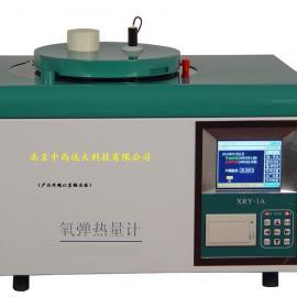氧弹热量计 型号:GL16-XRY-1A 库号:M186838