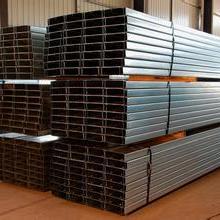 昆明C型钢 昆明C型钢销售经销商 C型钢厂家批发价格